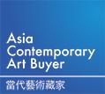 logo_buyer